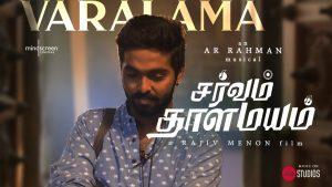 Varalaama Song Lyrics - Sarvam Thaala Mayam 1