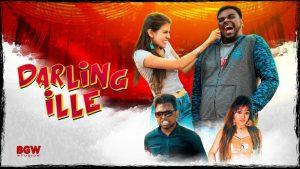Darling Ille Song Lyrics - Taiping Vicky l Santesh 1