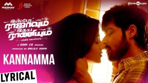 kannamma lyrics