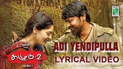 Adi Yendupulla Song Lyrics - Kazhugu 2, yuvan shankar raja