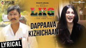 dappaava kizhichaan song lyrics, LKG, leon james