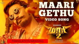 Maari Gethu Song Lyrics with english translation