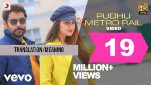 pudhu metro rail song lyrics with english translation, pudhu metro rail meaning