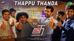 thappu thanda song lyrics from Thadam