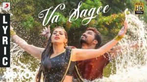va sagee song lyrics, neeya 2, tamil song lyrics