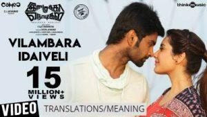 vilambara idaiveli song lyrics with translation/meaning