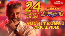 Adchithooku Song Lyrics in English/Meaning - Viswasam