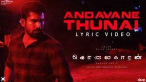 Andavane Thunai Song Lyrics - Kolaigaran