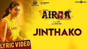 jinthako Song Lyrics - Airaa