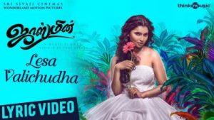 Lesa Valichudha Song Lyrics - Jasmine