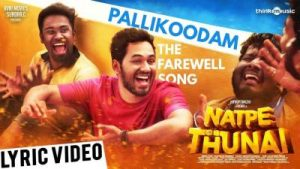 Pallikoodam - The Farewell Song Lyrics From Natpe Thunai, hiphop tamizha