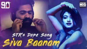 Siva Baanam Song Lyrics - 90ML, STR Dope Song, Oviya