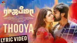 Thooya Song Lyrics - Rajabheema