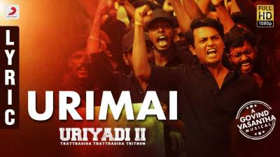Urimai Song Lyrics - Uriyadi 2