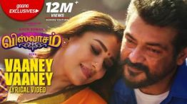 Vaaney Vaaney Song Lyrics - Viswasam,