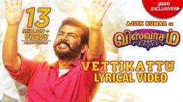 Vettikattu Song Lyrics - Viswasam