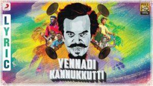 Yennadi Kannukkutti Song Lyrics - Anthony Daasan
