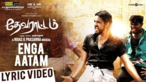 Enga Aatam Song Lyrics - Devarattam