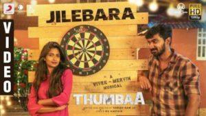 Jilebara song lyrics - thumbaa
