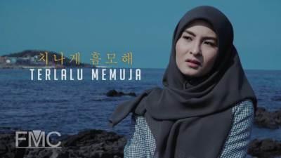 Lirik Lagu Terlalu Memuja - Wany Hasrita, ExLyrics.com