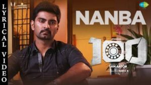 Nanba Song Lyrics - 100