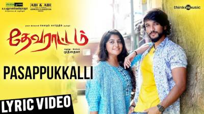 Pasappukkalli Song Lyrics - Devarattam