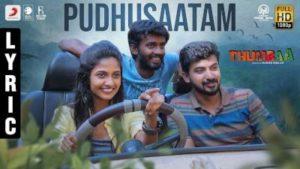 Pudhusaatam Song Lyrics - Thumbaa (1)