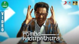 Romba Kadupethura Song Lyrics - Sean Roldan