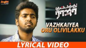 Vazhkaiyea Oru Olivilakku Song Lyrics - Kuppathu Raja, ExLyrics.com