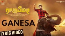 Ganesa Song Lyrics - Rajabheema