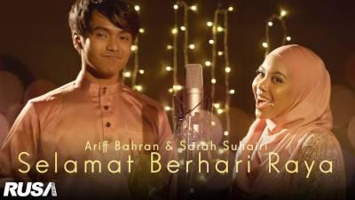 Lirik Lagu Selamat Berhari Raya - Ariff Bahran & Sarah Suhairi