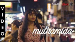 Muthamida Song Lyrics - Jaya Easwar Ragavan
