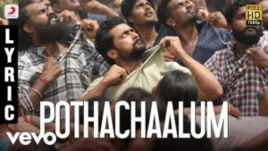 Pothachaalum Song Lyrics - NGK