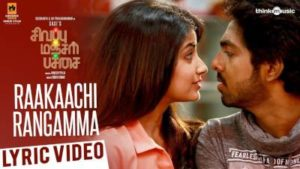 Raakaachi Rangamma Song Lyrics - Sivappu Manjal Pachai