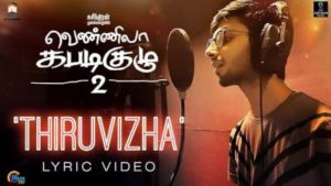 Thiruvizha Song Lyrics - Vennila Kabaddi Kuzhu 2