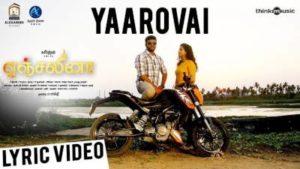 Yaarovai Song Lyrics - Angelina