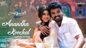 Anandha Koochal Song Lyrics - Kalavani 2