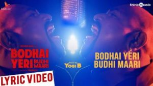 Bodhai Yeri Budhi Maari Song Lyrics - Bodhai Yeri Budhi Maari