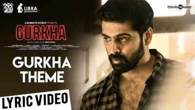 Gurkha Theme Song Lyrics - Gurkha