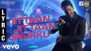 Jittaan Jittaan Jinukku Song Lyrics - Pon Manickavel