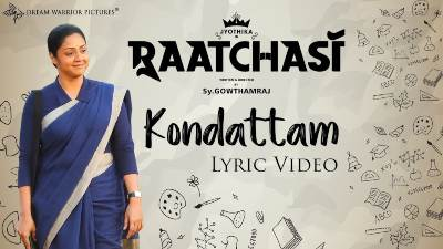 Kondattam Song Lyrics - Raatchasi
