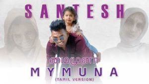 Lirik Lagu Mymuna - Santesh
