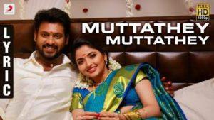 Muttathey Mutthathey Song Lyrics - Nenjamundu Nermaiyundu Odu Raja