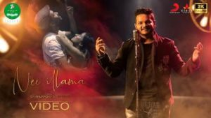 Nee Illama Song Lyrics - 7UP Madras Gig (Season 2,2019)