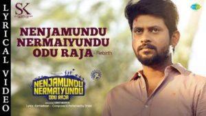 Nenjamundu Nermaiyundu Odu Raja Song Lyrics - Rebirth