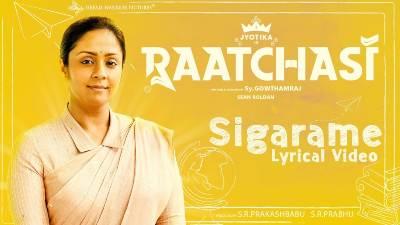 Sigaramae Song Lyrics - Raatchasi