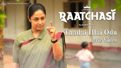Thadai Illai Odu Song Lyrics - Raatchasi