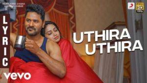 Uthira Uthira Song Lyrics - Pon Manickavel