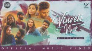 Vinveli Neeye Song Lyrics - Prashan Sean & Shane Xtreme