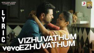 Vizhuvathum Ezhuvathum Song Lyrics - Pon Manickavel